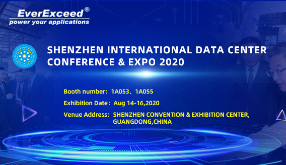 Welcome to visit EverExceed at Shenzhen International Data Center Conference 2020