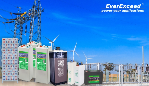 The requirements of backup batteries for electric utility
