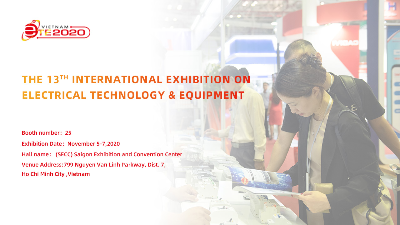 Welcome to visit EverExceed at International Exhibition on Electrical Technology & Equipment -2020
