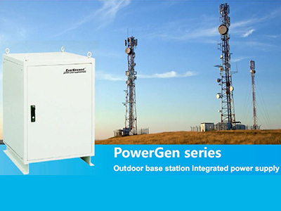 New Products Notice of EverExceed PowerGen series outdoor base station integrated power supply